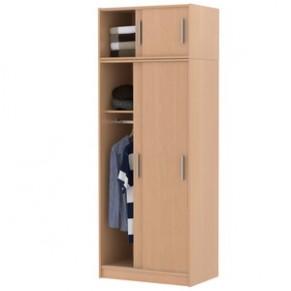 Šatní skříně|policové skříně|lamino-buk-bílá|Nábytek Šenov - VOGEL ...