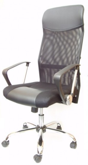 Kancelářská židle Idaho