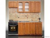 52+ Nejlépe Fotogalerie z Kuchyně 160 Cm