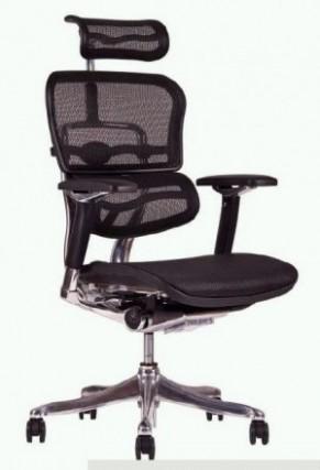 ŽIDLE - kancelářská židle SIRIUS Q20 (nosnost 20 kg ...