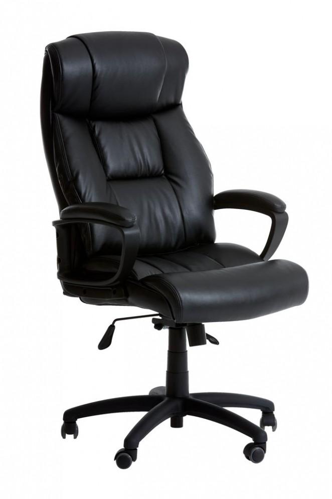 Kancelářská židle TRIGE/TJELE černá | JYSK