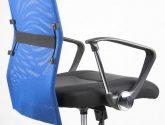 81+ Kvalitní Obrázek z Kancelářská Židle Idaho