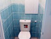 90 Nejlépe Fotografií z Koupelny Cheb
