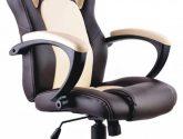 97 Nejnovejší Sbírka z Kancelářská Židle Béžová