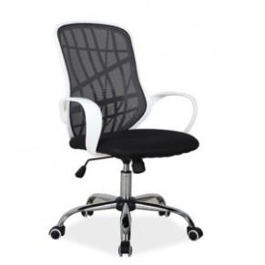 Kancelářská židle Nosnost 200 Kg