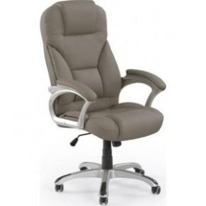 Nejlepší z Kancelářské Židle Jysk