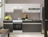 42+ Kvalitní Fotografií z Kuchyně Junona