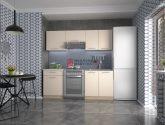 45 Nejnovejší Fotografie z Kuchyně 140 Cm
