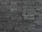 Kolekce (310+ Obrázky) Nápad Nejlepší z Břidlice obklad interiér