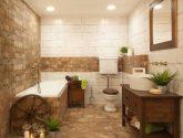 Galerie (72+ Obraz) Ideas Kvalitni Siko Koupelny