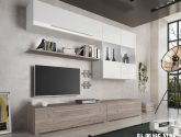 Priklad (37+ Obraz) Ideas Kvalitni Bílá Obývací Stěna