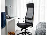 Sbirka (78+ Fotky) Napad Nejlepsi Ikea Kancelářské židle