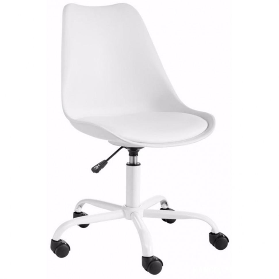 Kancelářská židle bílá