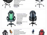 36+ Nejlépe nápad pro Kancelářské židle akce ideas