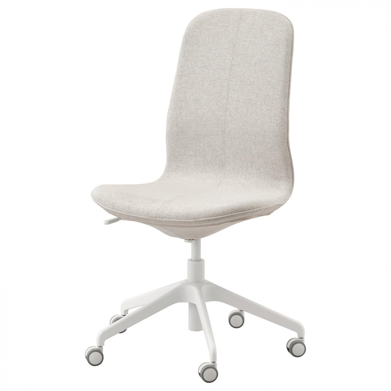 Ikea kancelářské židle