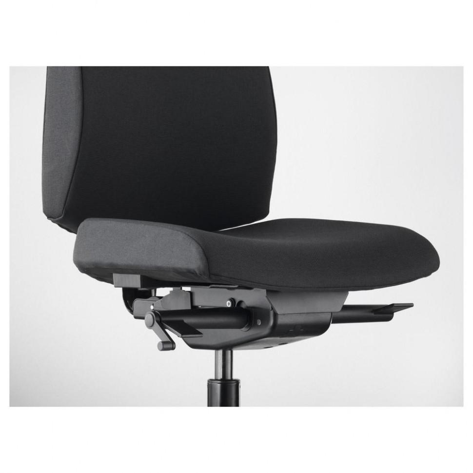 Nejnovejší fotografie nápady Ikea kancelářská židle idea