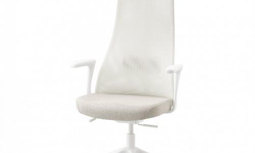 Nejnovejší sbírka obrázků nápady pro Kancelářská židle ikea (18 fotografií)