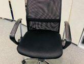 (86+ fotky) Nejvíce nápad pro Kancelářské židle brno ideas
