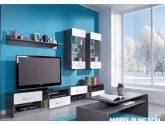 (87+ obraz) Nejvýhodnejší idea Moderní obývací stěna