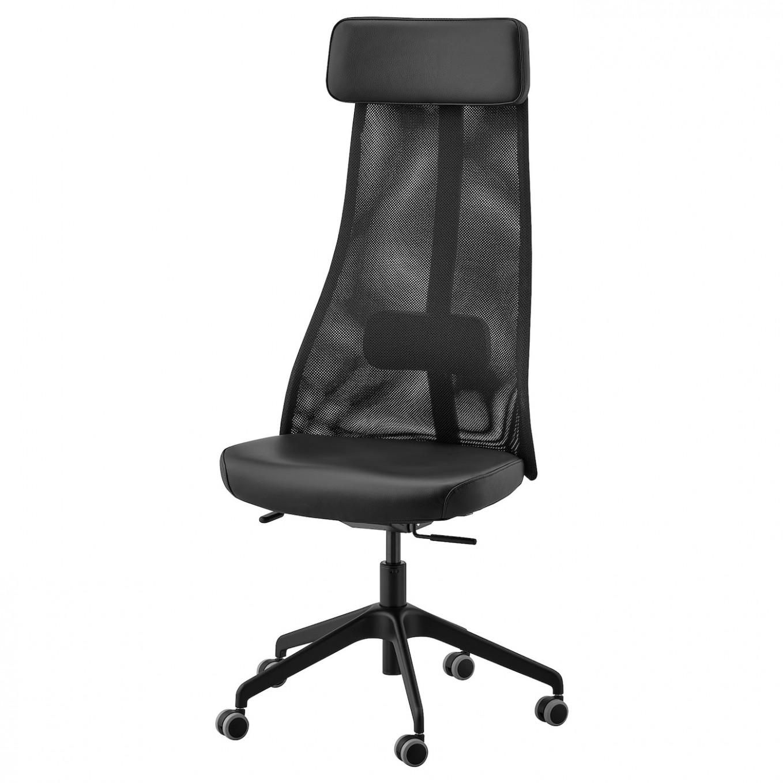 Kancelářská židle ikea